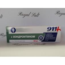 Twinstec 911+ - Chondroitín gél- balzam 100 ml