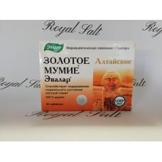 Evalar- Zlaté MUMIO- Mumio altajské očistené- 20tbl